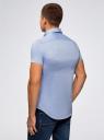 Рубашка базовая с коротким рукавом oodji #SECTION_NAME# (синий), 3B210007M/34246N/7000N - вид 3