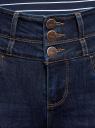 Джинсы skinny с завышенной посадкой oodji для женщины (синий), 12104053-2B/46785/7900W