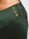 Футболка на молнии с рукавом 3/4 oodji для женщины (зеленый), 14201026/18610/6E00N
