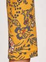 Платье трикотажное с вырезом-капелькой на спине oodji #SECTION_NAME# (желтый), 24001070-5/15640/5725F - вид 5