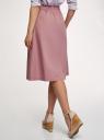Юбка миди А-силуэта oodji для женщины (розовый), 11600440/46683/4A00N
