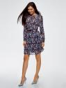 Платье из струящейся ткани с ремнем oodji для женщины (синий), 21912001-4B/17358/7910F
