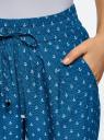 Брюки на резинке с завязками oodji #SECTION_NAME# (синий), 23F05001B/35184/7912O - вид 5