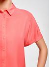 Блузка вискозная свободного силуэта oodji #SECTION_NAME# (розовый), 11405139/24681/4D00N - вид 5