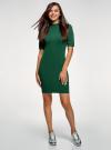 Платье трикотажное с воротником-стойкой oodji #SECTION_NAME# (зеленый), 14001229/47420/6900N - вид 2