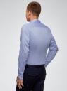 Рубашка базовая хлопковая oodji #SECTION_NAME# (синий), 3B110017M-2/48420N/7002N - вид 3