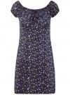 Платье хлопковое со сборками на груди oodji #SECTION_NAME# (синий), 11902047-2B/14885/7910F