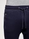Брюки трикотажные с завязками oodji для мужчины (синий), 5L200020M/46771N/7900N