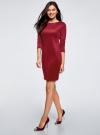 Платье облегающего силуэта на молнии oodji #SECTION_NAME# (красный), 14001105-8B/48480/4903N - вид 6