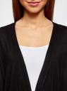 Кардиган вязаный с ажурной спинкой oodji для женщины (черный), 73212324-3/45641/2900N
