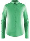 Рубашка базовая из хлопка oodji #SECTION_NAME# (зеленый), 11403227B/14885/6500N