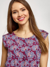 Платье вискозное с поясом oodji для женщины (фиолетовый), 11910073-3B/26346/8373E - вид 4