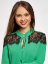 Блузка с кружевными вставками oodji #SECTION_NAME# (зеленый), 21401400M/31427/6D00N - вид 4