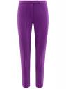 Брюки классические зауженные oodji для женщины (фиолетовый), 21700201B/18600/8000N