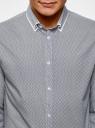 Рубашка хлопковая в мелкую графику oodji #SECTION_NAME# (синий), 3L110299M/19370N/7910G - вид 4