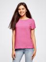 Блузка вискозная свободного силуэта oodji #SECTION_NAME# (розовый), 21411119-1/26346/4700N - вид 2
