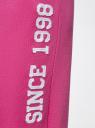 Брюки трикотажные спортивные с принтом oodji #SECTION_NAME# (розовый), 16700030-4/37204/4710P - вид 5