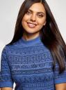 Платье трикотажное с воротником-стойкой oodji #SECTION_NAME# (синий), 14001229/47420/7529E - вид 4
