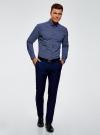 Рубашка принтованная из хлопка oodji для мужчины (синий), 3B110027M/19370N/7510G - вид 6