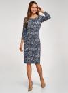 Платье трикотажное с вырезом-капелькой на спине oodji #SECTION_NAME# (синий), 24001070-5/15640/7910F - вид 6
