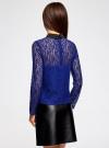 Блузка из кружева с декором на воротнике oodji #SECTION_NAME# (синий), 21411092-1/45967/7500N - вид 3