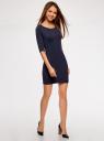 Платье трикотажное облегающего силуэта oodji для женщины (синий), 14001121-4B/46943/7900N