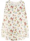 Топ двуслойный из струящейся ткани oodji #SECTION_NAME# (белый), 14911019/46796/1041F