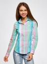 Блузка клетчатая прямого силуэта oodji #SECTION_NAME# (разноцветный), 11411131/46090/4165C - вид 2