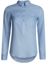 Рубашка хлопковая свободного силуэта oodji #SECTION_NAME# (синий), 11411101B/45561/7001N