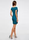 Платье трикотажное с вырезом-лодочкой oodji для женщины (бирюзовый), 14001117-2B/16564/6C00N