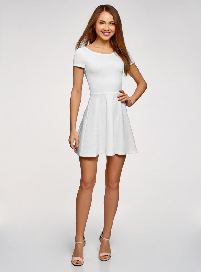 Платье приталенное с V-образным вырезом на спине oodji #SECTION_NAME# (белый), 14011034B/42588/1201N