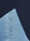 Топ базовый хлопковый oodji для женщины (синий), 11401250B/45510/7900N - вид 5