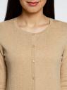 Кардиган вязаный с круглым вырезом oodji для женщины (бежевый), 63212568B/45642/3300M
