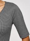 Платье жаккардовое с V-образным вырезом oodji #SECTION_NAME# (серый), 14017002/46979/1029O - вид 5