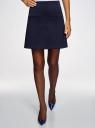 Юбка-трапеция с декоративными карманами oodji для женщины (синий), 11600427-1B/42250/7900N