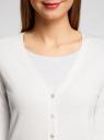 Жакет вязаный базовый с V-образным вырезом oodji для женщины (белый), 73212151-9B/45904/1200N
