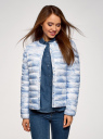 Куртка стеганая с круглым вырезом oodji для женщины (синий), 10204040-1B/42257/7080O