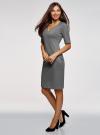 Платье жаккардовое с V-образным вырезом oodji #SECTION_NAME# (серый), 14017002/46979/1029O - вид 6
