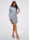 Платье-рубашка из лиоцелла oodji для женщины (синий), 12909062/45372/7000W