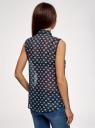 Топ из струящейся ткани с рубашечным воротником oodji для женщины (синий), 14903001B/42816/7912O