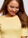 Джемпер в рубчик с круглым вырезом oodji для женщины (желтый), 14701075/46412/5200N