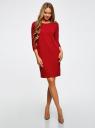 """Платье свободного силуэта с рукавом """"летучая мышь"""" oodji для женщины (красный), 24008311/46064/4500N"""