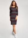 Платье трикотажное с вырезом-капелькой на спине oodji #SECTION_NAME# (черный), 24001070-5/15640/2945E - вид 2