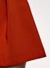 Юбка расклешенная со встречными складками  oodji #SECTION_NAME# (красный), 11600396-1/43102/3100N - вид 5