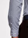 Рубашка приталенная из хлопка oodji #SECTION_NAME# (синий), 3L110300M/19370N/1079G - вид 5