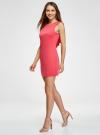 Платье трикотажное с глубоким вырезом на спине oodji #SECTION_NAME# (розовый), 14005128/18110/4D00N - вид 6