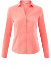 Рубашка приталенная с V-образным вырезом oodji #SECTION_NAME# (розовый), 11402092B/42083/4100N