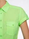 Рубашка базовая с коротким рукавом oodji #SECTION_NAME# (зеленый), 11402084-5B/45510/6000Y - вид 5