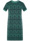 Платье свободного силуэта из фактурной ткани oodji #SECTION_NAME# (зеленый), 14000162/46155/6229E