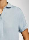 Рубашка из лиоцелла с коротким рукавом oodji #SECTION_NAME# (синий), 16A09002/45490/7000W - вид 5